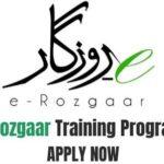 E-Rozgaar Training Program 2020 | Registration Open – Apply Online
